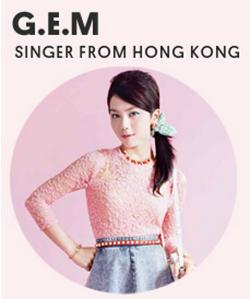 G.E.M Hong Kong Singer