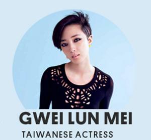 Gwei Lun Mei Taiwanese Actress